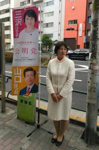 今朝は曙橋駅でご挨拶をさせていただきました。