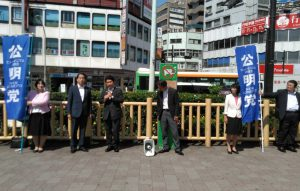 公明党新宿総支部の街頭演説会を実施いたしました。